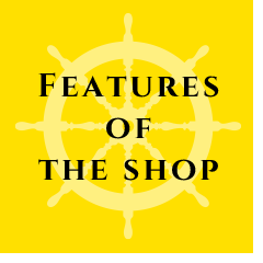 Features of the shop